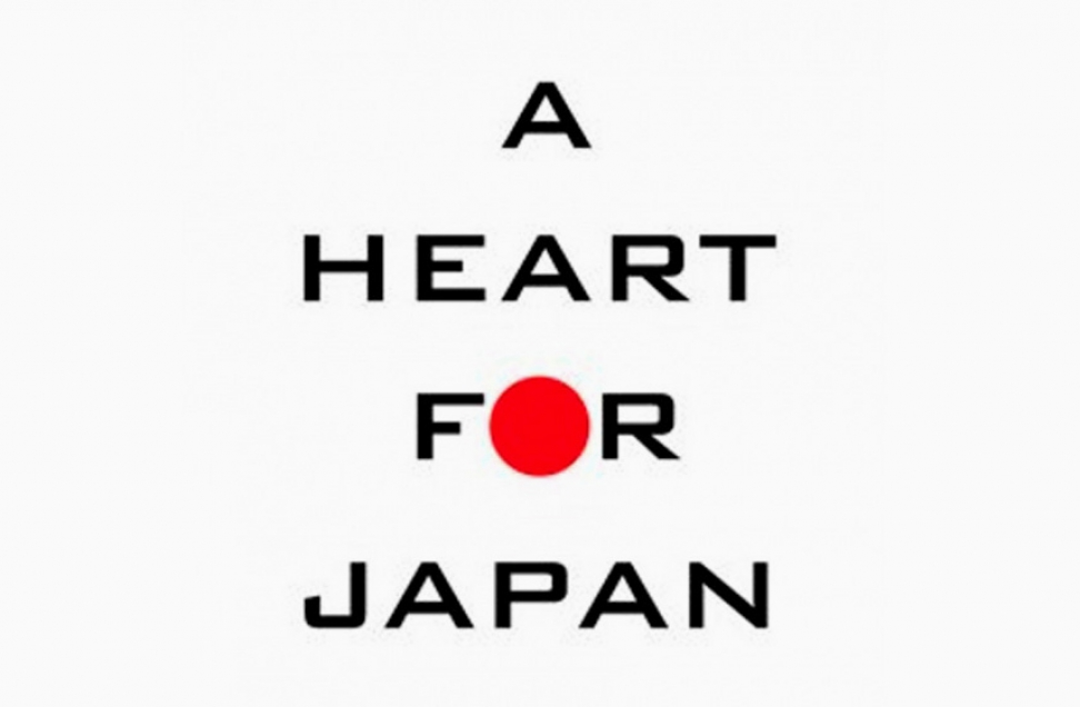 A HEART FOR JAPAN